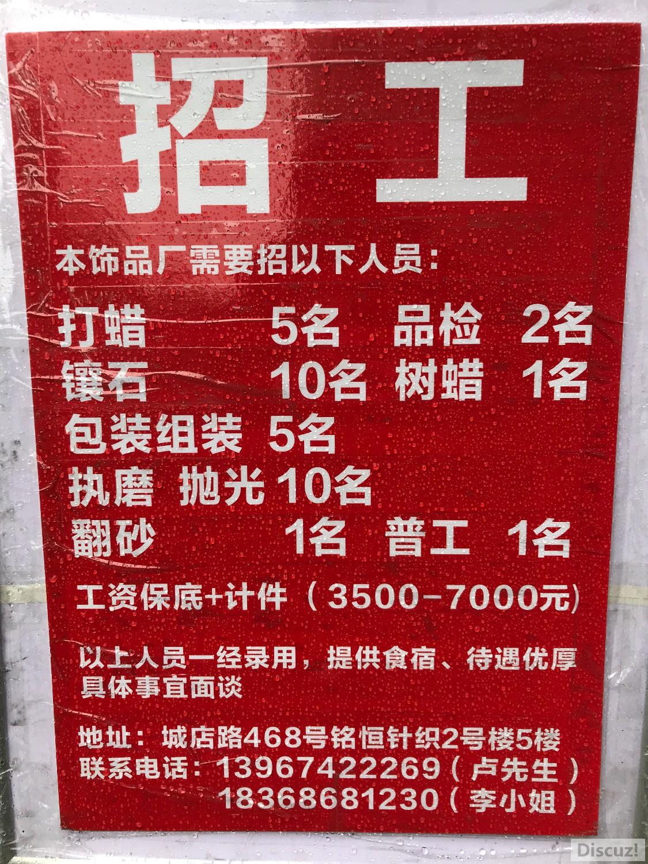 FB82C79F-B406-4EB8-A6C0-1BD75068393F.jpeg